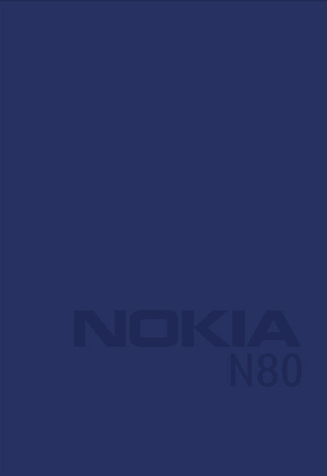 Nokia N80 Toolkit, design